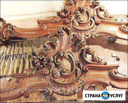Реставрация мебельного декора антиквариата Грозный