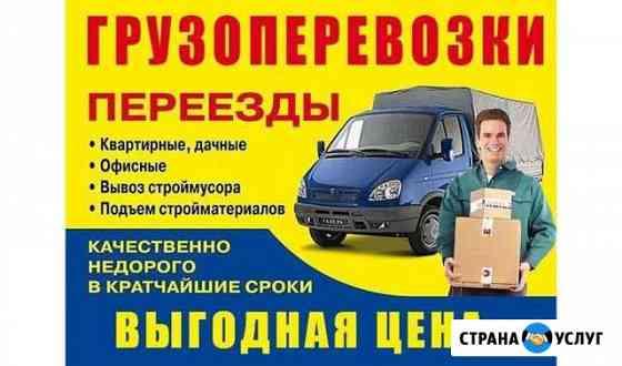 Грузчики Брянск