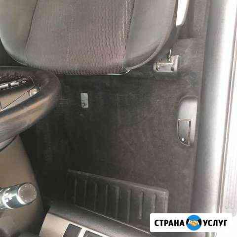Химчистка автомобилей Москва
