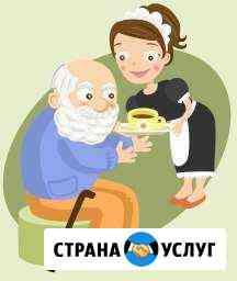 Сиделка Ярославль