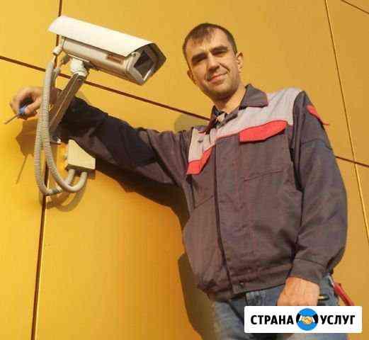 Монтаж систем видеонаблюдения Белгород