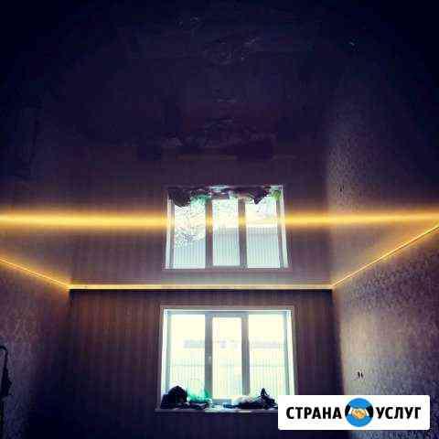 ClearSky Натяжные Потолки Южно-Сахалинск