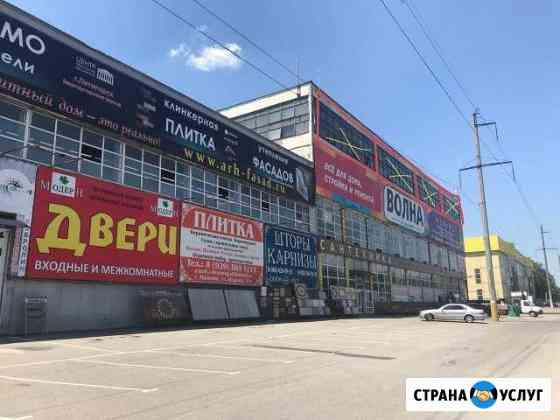 Реклама Банер Место для рекламы Нальчик