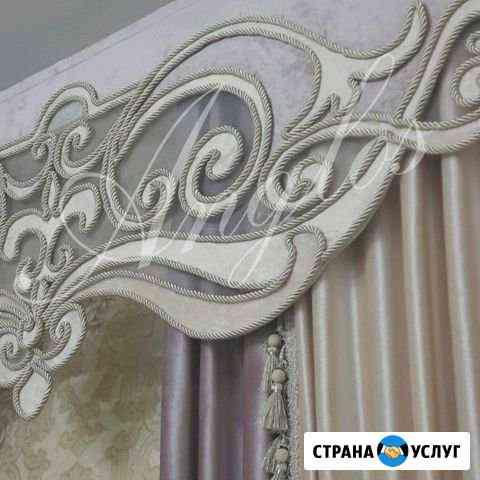 Срочный пошив тюли Черкесск