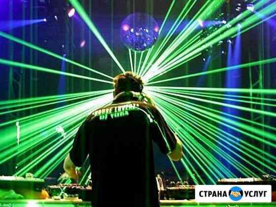 DJ (Диджей), Музыкант, Певец Пятигорск