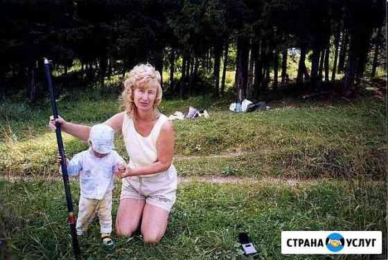 Няня, няня на час Иваново