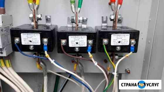 Электрик,монтаж, ремонт электрооборудования Брянск