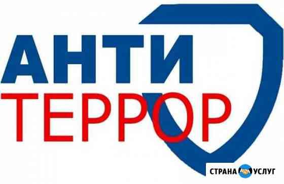 Разработка паспортов безопасности Сургут