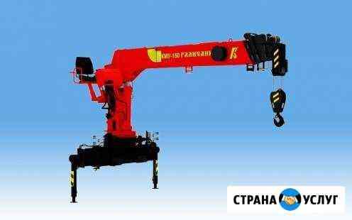 Установка кму-150 Галичанин,сервисное обслуживание Отрадное