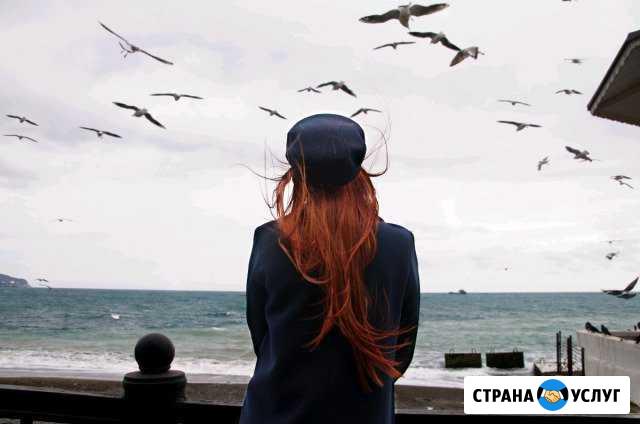 Фотограф Ялта Крым), цена 1 000 руб., Марьяна — СтранаУслуг.ру