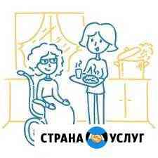 Cиделка Ульяновск