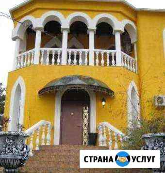 Помощь в продаже Вашей недвижимости Симферополь