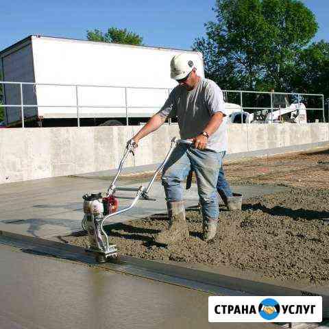 Аренда (прокат) виброреек по бетону husqvarna Волгоград