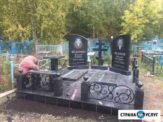 Памятники, благоустройство могил Империя Камня Саранск