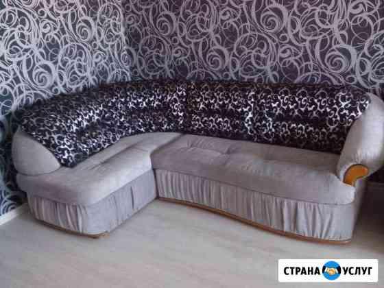 Перетяжка и ремонт мягкой мебели Губкин