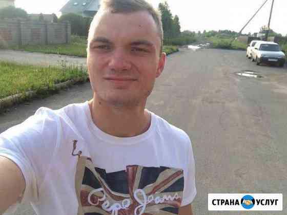 Инстаграмм таргетолог Санкт-Петербург