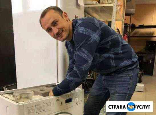 Ремонт стиральных машин в Тольятти на дому Тольятти