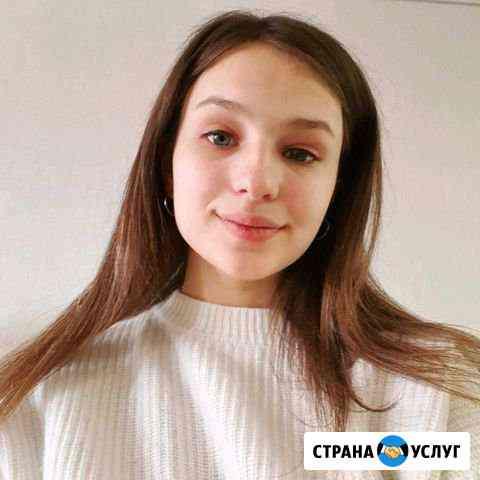 Репетитор по английскому языку Томск