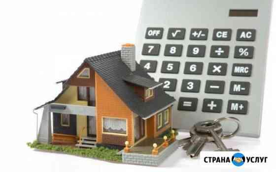 Услуги по недвижимости в Туле и области Тула