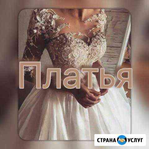 Пошив одежды на заказ Новочебоксарск
