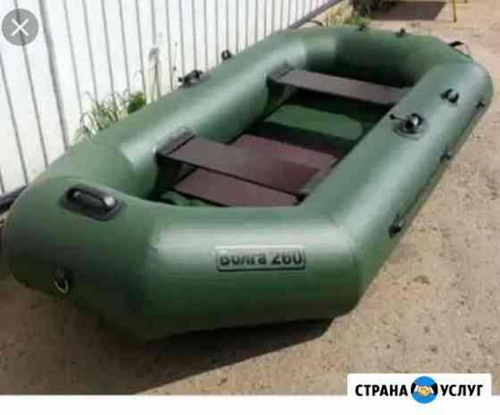 Аренда (прокат) пвх лодки Саранск