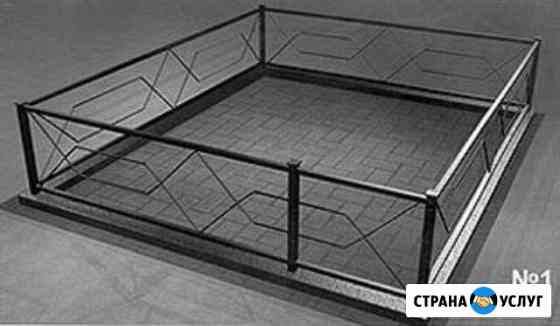 Ограды, лавочки, столики изготовление и установка Сафоново