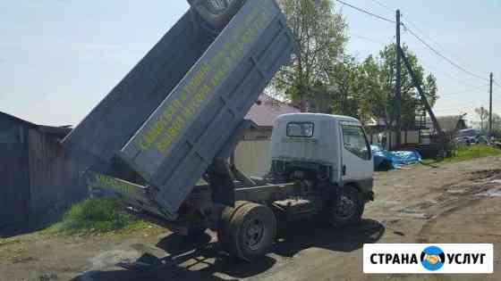 Услуги самосвала 4 тонны Анадырь