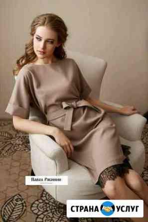 Качественный пошив женской одежды Йошкар-Ола