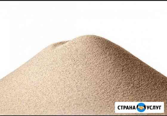 Привезу песок строительный Астрахань
