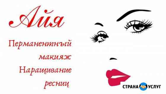 Дизайн визиток, логотипов, рекламных листовок, отк Калуга