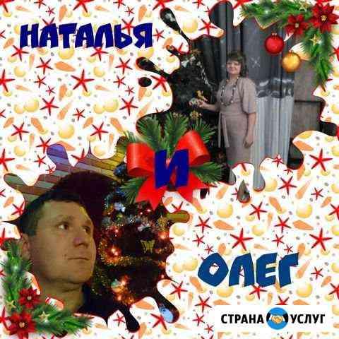 Ведущие праздника,тамада,певец,музыкант,стихи,шарж Кострома