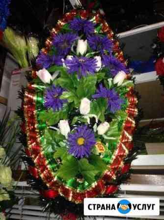 Ритуальные, похоронные венки, корзины Архангельск