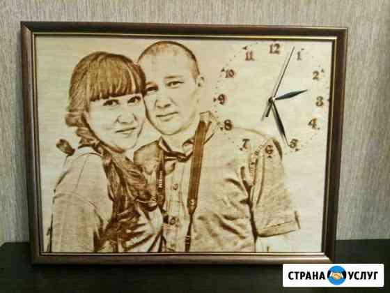 Выжигание портретов. Пирография Челябинск