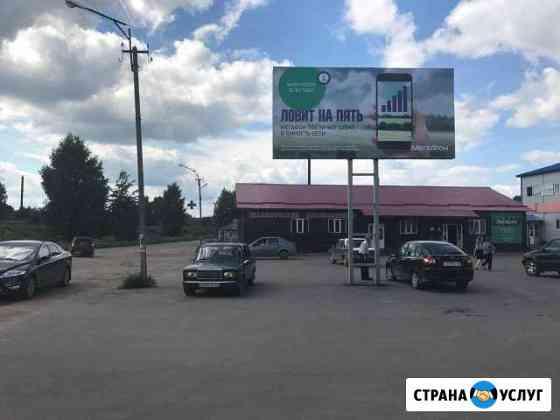 Рекламный щит 6х3 Пестово