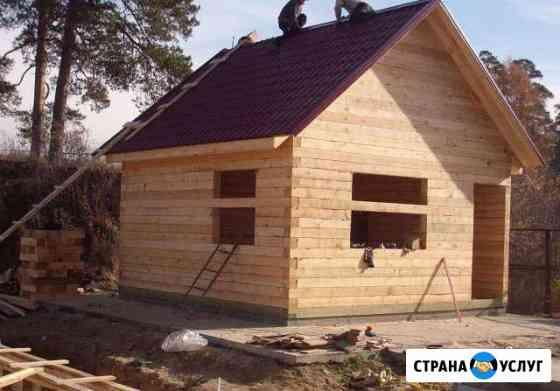 Строительство малоэтажных домов,бань Канск