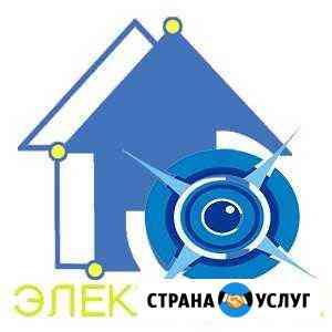 Видеонаблюдение, скуд, охрана, электрика, продажи Домодедово