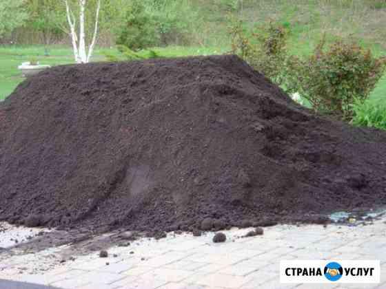 Чернозём Иркутск