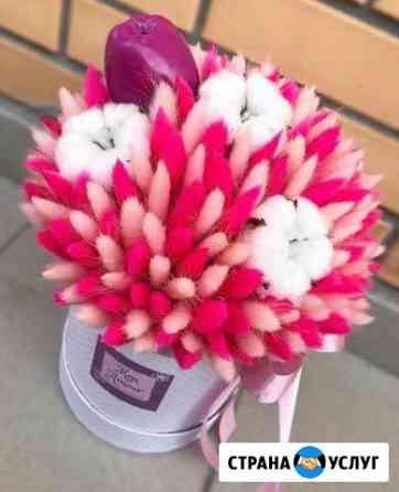 Доставка цветов Мыльные Розы Сухоцветы Ростов-на-Дону