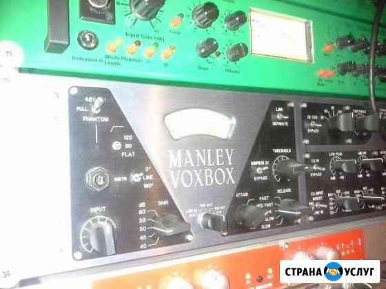 Студия звукозаписи Чехов