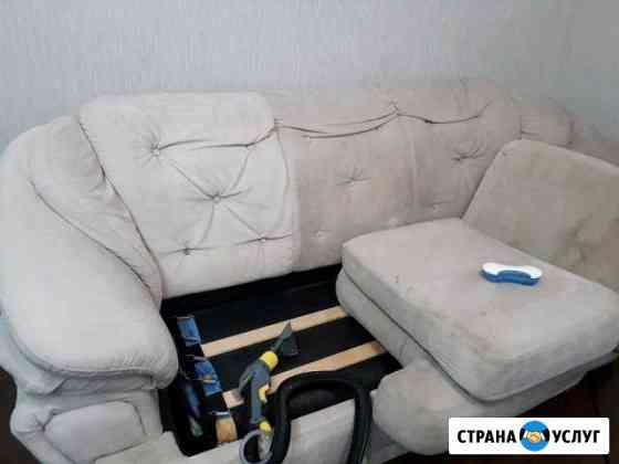 Химчистка мягкой мебели, ковров Владикавказ