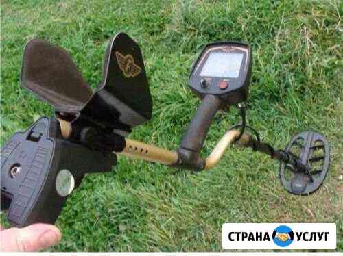 Металлоискатель аренда/прокат Старый Оскол