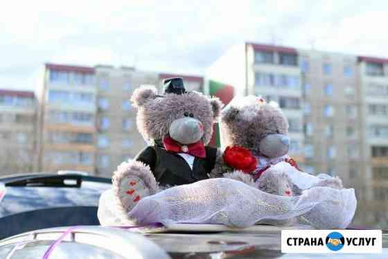 Свадебные украшения на машину Курган