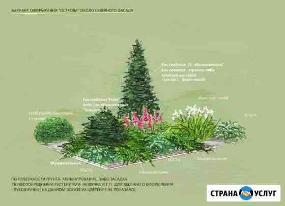 Консультации, проектирование по садам и зимн.садам Королев