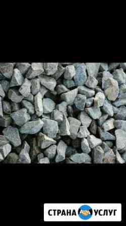 Продам песок, щебень, чернозем, грунт Тобольск