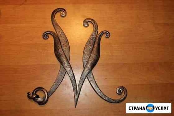 Художественная ковка Мценск