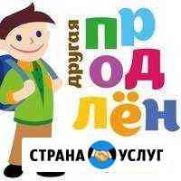 Продленка для младших школьников Волгодонск