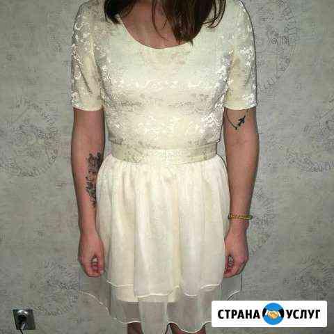 Пошив и ремонт одежды и домашнего текстиля Мурманск