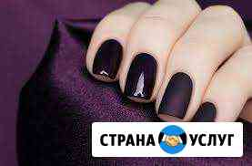 Качественный комбинированный маникюр и педикюр Москва