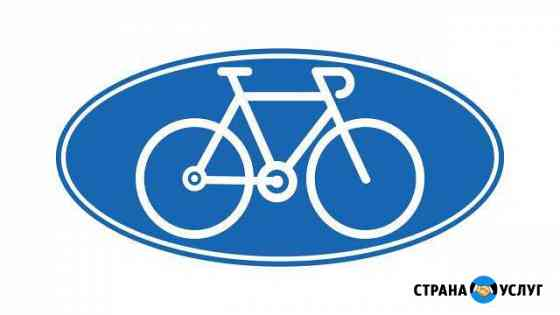 Ремонт и обслуживание велосипедов, самокатов Архангельск