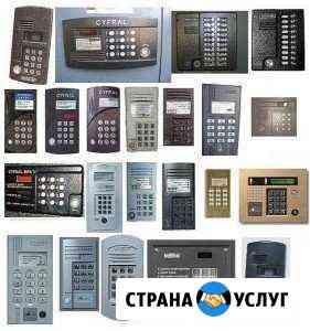 Монтаж аудио /видео домофона Ярославль
